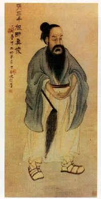 Antica tela raffigurante Zhang Sanfeng