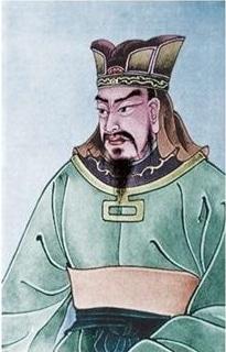 Dipinto raffigurante  Sun Tsu (Sunzi 孫子)