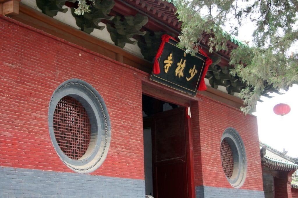 Il Tempio Shaolin