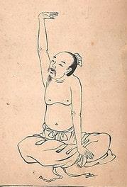 Baduanjin | Qigong