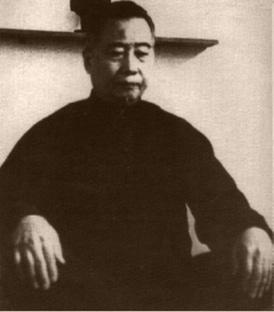 Il Maestro Chang Dsu Yao